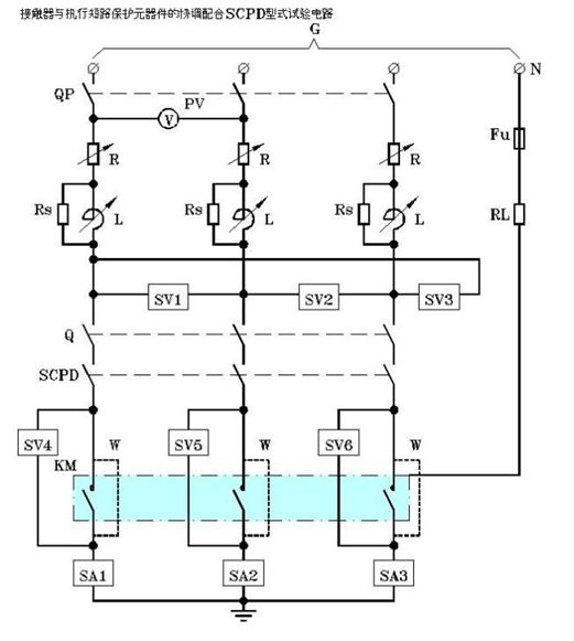 rdw17一2500万能断路器电路图